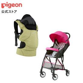 【おでかけ2点セット】Bingle Cross Pink×caboo dxgoカーキ | 出産準備品をそろえたい 赤ちゃんと一緒におでかけしたい 産後1ヵ月頃〜 5〜7ヵ月頃 出産祝いに ハーフバースディ・誕生日祝いに 親族へ ベビーカー バギー ベビーバギー シングル タイヤ 抱っこ紐 抱っこひも