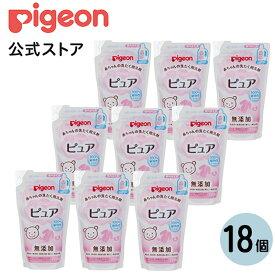 赤ちゃんの洗たく用洗剤ピュア720ml替 ×18個入   0ヵ月〜