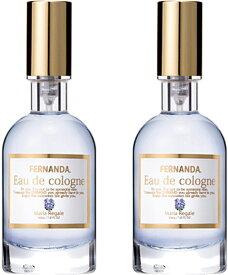 【2個セット】FERNANDA(フェルナンダ) Eau de Cologne Maria Regale (オーデコロン マリアリゲル) オーデコロン マリアリゲル 合計2個送ります。
