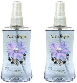 【フェルナンダ】フレグランスボディミスト マリアリゲル 100ml 2本セット 香水 フレグランス 化粧水