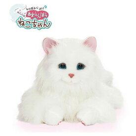 あなたのパートナー しっぽふりふり あまえんぼうねこちゃん ねこ 猫 おもちゃ 可愛い プレゼント 敬老の日 デジレクト 猫型ペットロボット プレゼント おうち時間 自宅遊び ストレス緩和