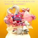【送料無料】ハートフルバルーンアレンジDX【バルーン】【誕生日】【母の日】【結婚式】【発表会】【卒業式】【謝恩会…