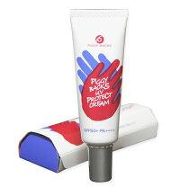 化粧品がいらない肌に導く!エイジングケア専用化粧品。SPF50+、PA++++国内最高紫外線防御力なのにノンケミカルを実現!塗り直しがいらない日焼け止めクリーム!ピギーバックスUVプロテクトクリーム
