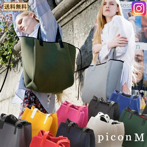 qbagparisPiconMサイズピコンパリ発!!ネオプレントートバッグQバッグqbagトートバッグ大容量ネオプレンバッグウェットスーツ素材の軽量ネオプレーン