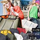 レディースバッグ Qbag zip ジップ ジップ付き あす楽 送料無料 ギフト プレゼント Lサイズ キューバッグ Qバッグ レ…