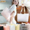 [q bag paris] Q bag louna ルーナ Wネスト Qバッグ パリ発!!送料無料 ギフト プレゼント キューバッグ Qバッグ レデ…