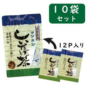 【楽ギフ】 マンネン ギフトセット しいたけ茶 椎茸茶 12P(スタンド袋)お茶 ギフト 【贈答 まとめ買い 贈り物 お土産 お取り寄せ プレゼント 地域産品】