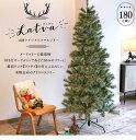 180cm Latva-ラトヴァ-北欧ドイツクリスマスツリー ヌードツリーの最高峰 本物志向 天然松ぼっくり クリスマスツリー …
