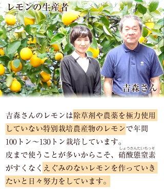 レモンの生産者