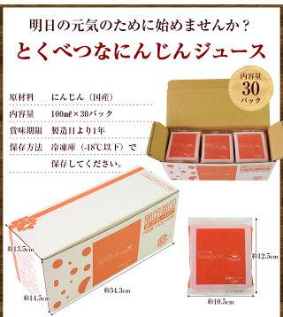 箱サイズ、パックサイズ