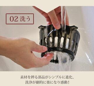 素材を搾る部品がシンプルになり洗浄が劇的に楽になり感動!