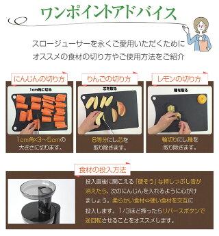 にんじんジュースを搾る時のワンポイントアドバイス