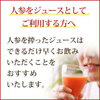 搾ったジュースはできるだけ早くお飲み頂くことをお勧めします。