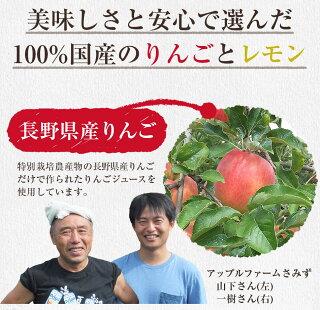 長野りんご