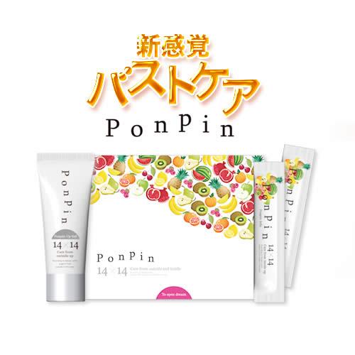 PonPin