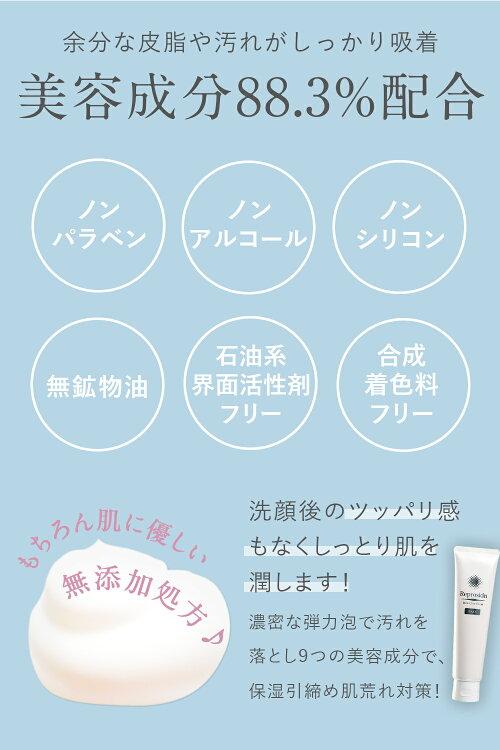 ニキビケアスキンケアセット医薬部外品薬用洗顔化粧水クリームセットリプロスキンローションスキンケアフォーム100gジェルクリーム50gニキビ跡メンズレディース洗顔料高保湿クレーター敏感肌脂性肌泡