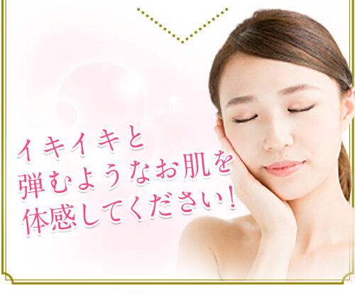 ニキビクリーム薬用リプロスキンジェルクリーム50gあごおでこ鼻ニキビ顔用アクネ対策保湿メンズ男レディースもちもち乾燥肌