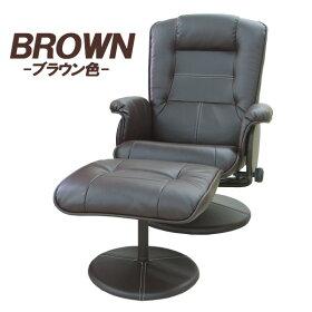 ブラウン色