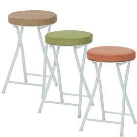 いす折りたたみイス椅子折り畳み布ファブリックブラウングリーンオレンジ