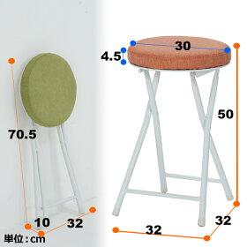 いす折りたたみイス椅子折り畳み布ファブリックブラウングリーンオレンジ簡易イス