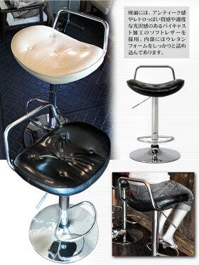 カウンターチェアバーチェアクロム仕上げ合皮ハイチェア昇降式回転式店舗用BARカフェ