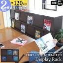レコードラック LP収納 6マス 2個セット ディスプレイラック 幅120cm2段3列 木製ディスプレイラック レコード収納 収…