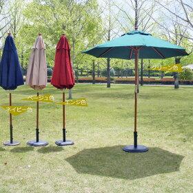 ガーデンパラソルパラソルセット210cm木製パラソルガーデンパラソルパラソルスタンドパラソルベース15キロベースセットビーチパラソルガーデンファニチャーグリーン色エンジ色ベージュ色ネイビー色ブラウン色
