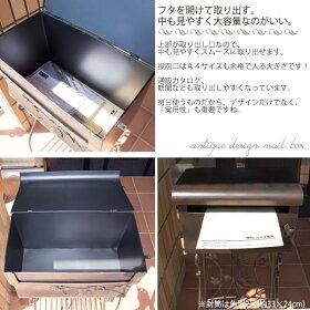 メールボックスmailbox郵便ポストスタンドタイプ郵便受けポスト北欧アンティーク送料無料