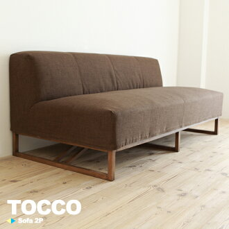 Sofa 2 p Tocco sofa TOCCO colors TOCCO Scandinavian design! In fabric covering expressions of corokke two-seat and sofa washing can be anytime cleanliness and maintenance easy! Love sofa two seat sofa