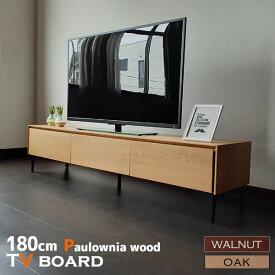 【開梱設置】TVボード テレビ台 桐材 天然木突板 180cm幅 ローボード 引出し 脚 扉付き 化粧板仕上げ オーク ウォルナット 高級感