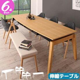 【6点セット】伸縮ダイニングテーブルとチェア4脚とベンチ1脚の6点セット テーブル幅140〜240cm テーブルとチェアのセット ダイニングテーブルセット 6人掛け 新生活