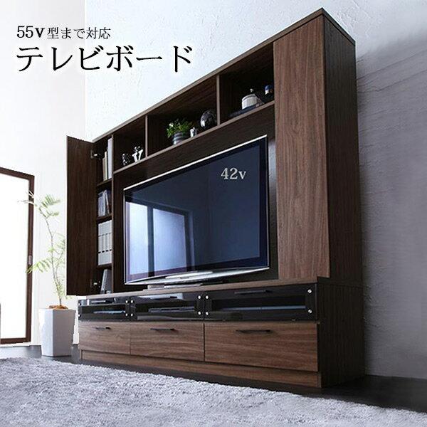 【テレビボード ハイタイプ】50v型までの大型テレビ対応 ブラウン色 木目調 新生活