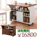 キッチン カウンター バタフライ キャスター テーブル