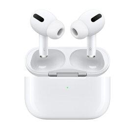 【 数量限定 】 Apple AirPods Pro MWP22J/A【アップル純正ワイヤレスイヤホン】エアポッズプロ Bluetooth対応ワイヤレスイヤホン  