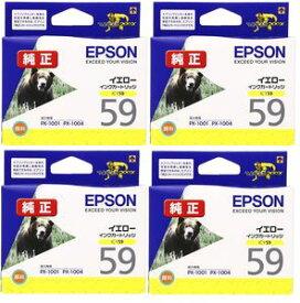 【8-9月ポイント2倍キャンペーン商品】エプソン ICY59 イエロー 純正インク 4個セット | エプソン EPSON インク 純正 プリンター セット SET 新品 インクジェット 2019