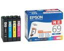【送料無料】 エプソン IC4CL69 4色パック 純正インク 2セット | PX-535F PX-505F PX-105 EPSON えぷそん インク 純正 プリンター セット SET 新品 インクジェット 2020