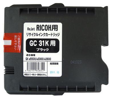 【送料無料】 リコー (RICOH) GC31K ブラック リサイクルインク 3個セット 【小容量】 | リコー RICOH インク リサイクル recycle toner プリンター セット SET インクジェット 黒