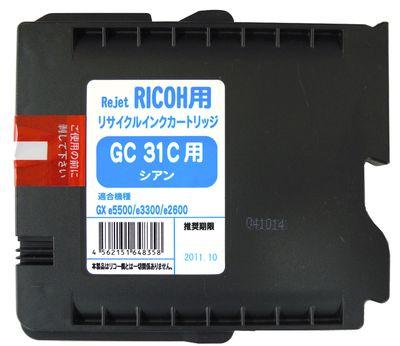 リコー (RICOH) GC31C シアン リサイクルインク 3個セット 【小容量】 | リコー RICOH インク リサイクル recycle toner プリンター セット SET インクジェット 年賀状