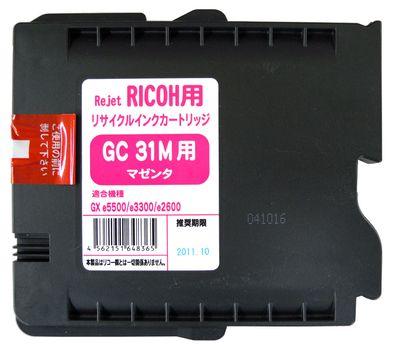 リコー (RICOH) GC31M マゼンタ リサイクルインク 3個セット 【小容量】 | リコー RICOH インク リサイクル recycle toner プリンター セット SET インクジェット 年賀状