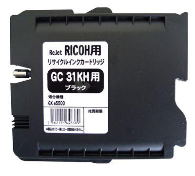 リコー (RICOH) GC31KH ブラック リサイクルインク 【大容量】 | リコー RICOH インク リサイクル recycle toner プリンター インクジェット 黒