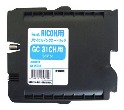 【送料無料】 リコー (RICOH) GC31CH シアン リサイクルインク 3個セット 【大容量】 | リコー RICOH インク リサイクル recycle toner プリンター セット SET インクジェット 年賀状