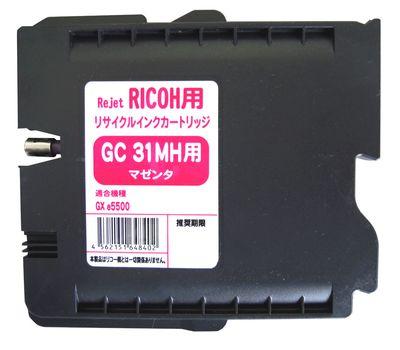 【送料無料】 リコー (RICOH) GC31MH マゼンタ リサイクルインク 3個セット 【大容量】 | リコー RICOH インク リサイクル recycle toner プリンター セット SET インクジェット 年賀状