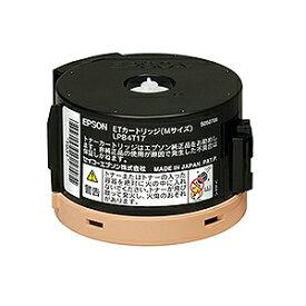 エプソン LPB4T16 リサイクルトナー 【小容量】   エプソン EPSON リサイクル トナー recycle toner カートリッジ 年賀状 印刷 2020 写真 キャッシュレス 還元