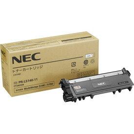 【送料無料】 NEC PR-L5140-11 純正トナー | NEC トナー 純正 カートリッジ 新品 年賀状