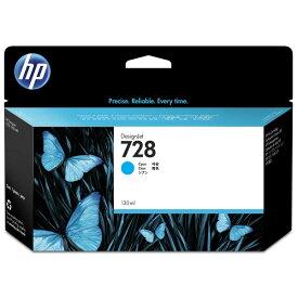 【送料無料】HP728 インクカートリッジ 純正 シアン F9J67A 130ml   エイチピー HP インク 純正 カートリッジ 新品 黒 キャッシュレス 還元
