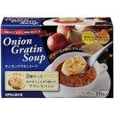 ポイント オニオングラタンスープ スーパー リピーター フリーズ オニグラ オニオン チーズブレッド