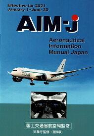 AIM-JAPAN2021年 前期版