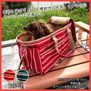 ペットキャリーバッグdog1 キャリーバッグ かわいい キャリーバック 小型犬 犬 猫 キャリーケース ペットキャリー