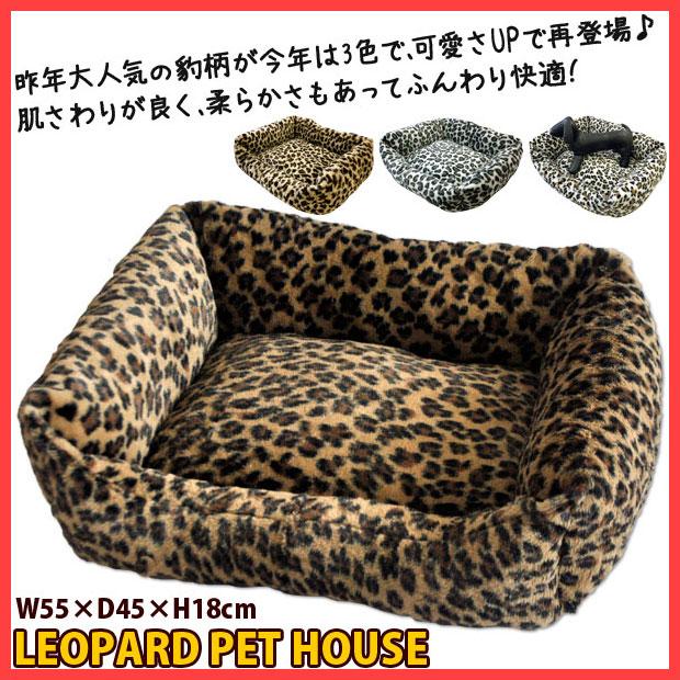 犬 猫 豹柄 ペットベッド 冬【ハウス ペットベット 犬ベッド ペットベッド 小型犬 猫ベッド】 おしゃれ