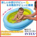 プール INTEX ベビーバス 空気入れ付きビニールプール 子供用 プール ベランダ 家庭用プール 長方形 底に空気 ベビー…